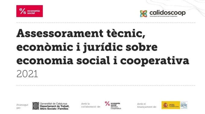 Assessorament Tècnic, Econòmic I Jurídic (economia Social I Cooperativa) 2021